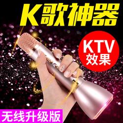 路博加 K088唱歌全民K歌神器手機麥克風家用無線藍牙話筒音響一體安卓蘋果電視通用兒童卡拉ok電容麥掌上KTV