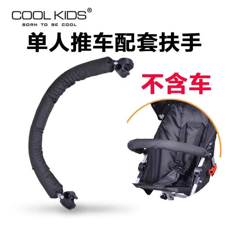 Зонт автомобиль подлокотник ребенок тележки подлокотник ребенок тележки назад подлокотник зонт автомобиль забор тележки забор выход япония
