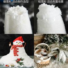 Xinhua butterfly snow powder, snowflake, water changing snow, window display, wedding photo layout, props, Christmas simulation snow scene decoration