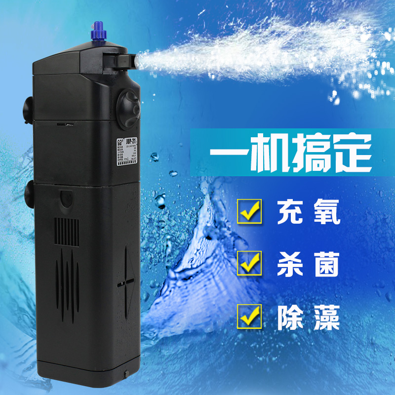 森森鱼缸杀菌灯内置过滤器三合一UV杀菌灯潜水泵紫外线灭菌灯