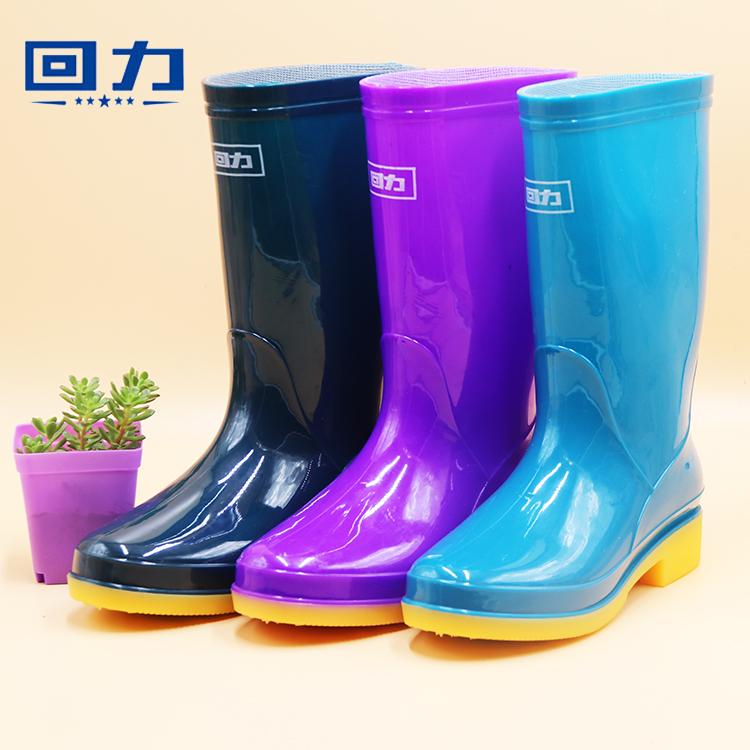 回力雨鞋女款高筒中筒雨鞋女士防水雨靴牛筋底耐磨防滑高中筒水鞋