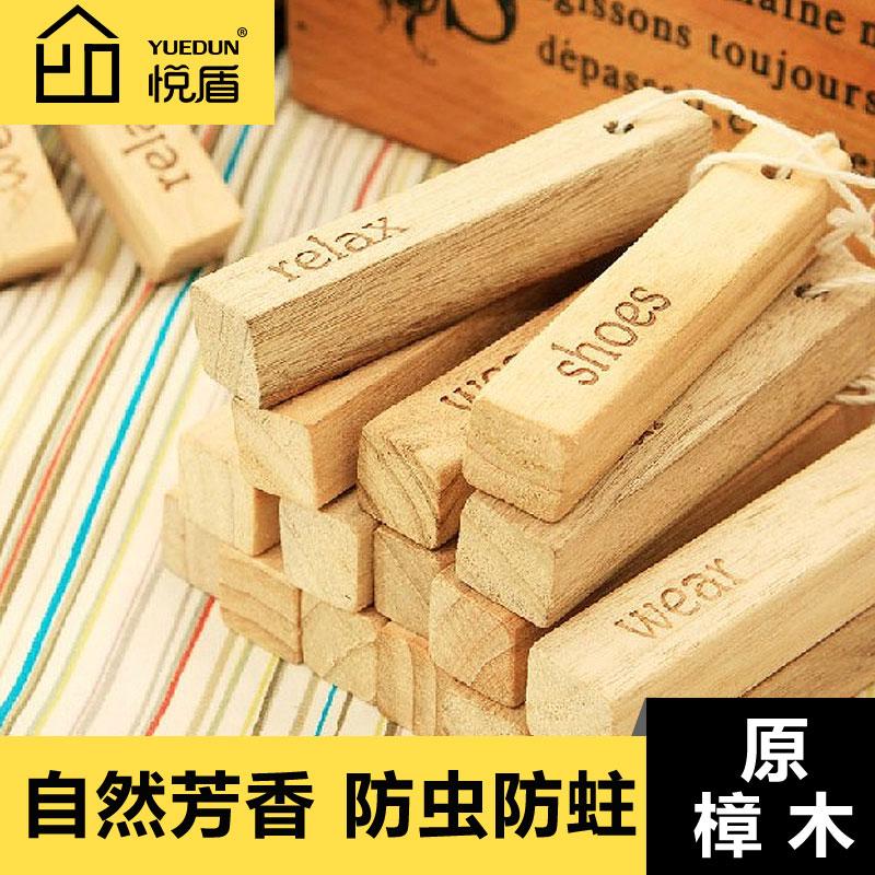 Yue Dong Original Elm полосатый Дезодорант от насекомых-дезодорантов натуральный ароматизатор