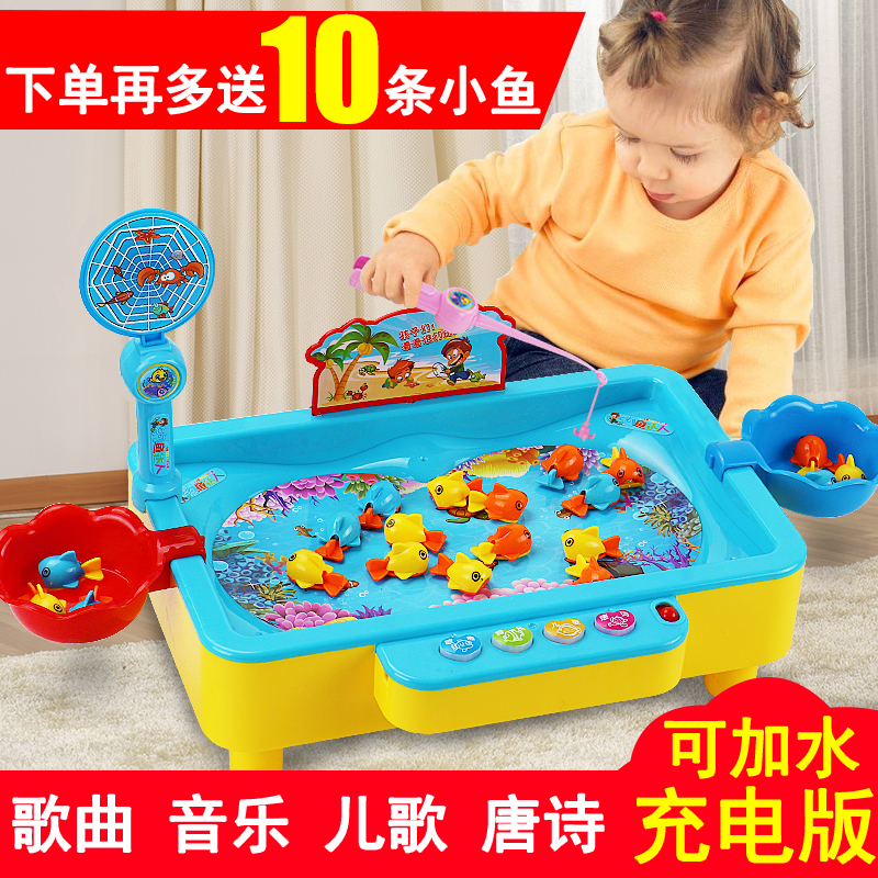 Ребенок ребенок рыболовство игрушки люкс с бассейном магнитный вращение электрический головоломка мальчик 1-2-3-6 полный год девушка 4-5