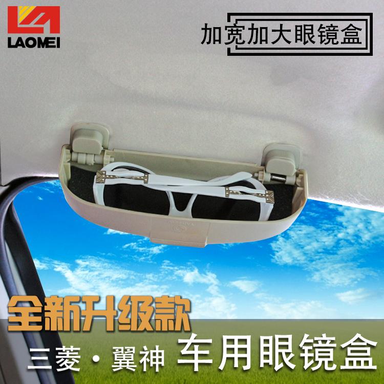 «Старая Америка» Mitsubishi крыло Бог прохладно автомобиль очки случае модификации очки крыло Бога очки коробка