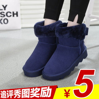 Bread shoes Korean winter snow boots women short boots large size shoes by the end of 2015 and wool-short tube leather students