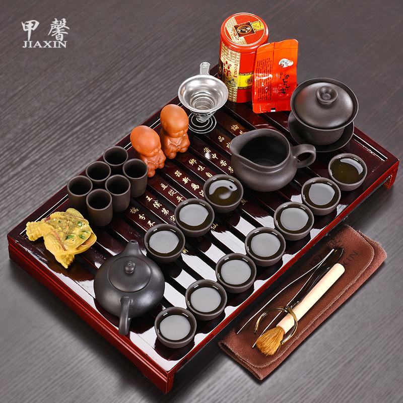 Броня синь чайный сервиз домой фиолетовый пакет чайный сервиз дерево чайный поднос усилие чайный сервиз керамика доктор чай