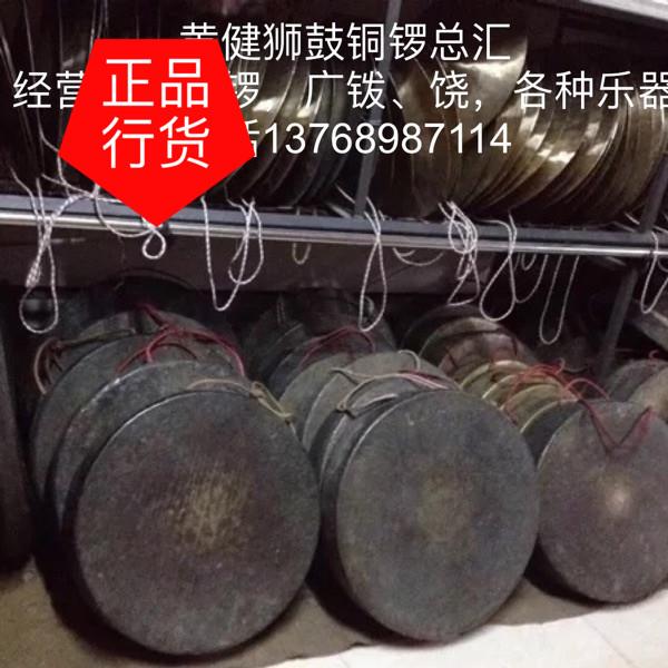 Ручной строить бронза гонг старый гонг тарелки общественное черный прощать широкий тарелки открыто дорога гонг высокое давление гонг медь гонг забастовка борьба музыкальные инструменты