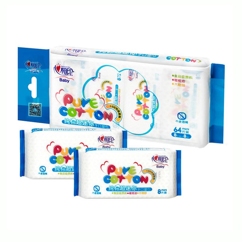 【 рысь супермаркеты 】 отпечатки ребенок рука рот серия 8 лист *8 пакет мокрый бумажные полотенца ( превышать мини )