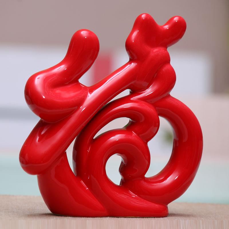貝漢美家居飾品陶瓷擺件客廳擺設工藝品招財裝飾紅福臨門風水擺件