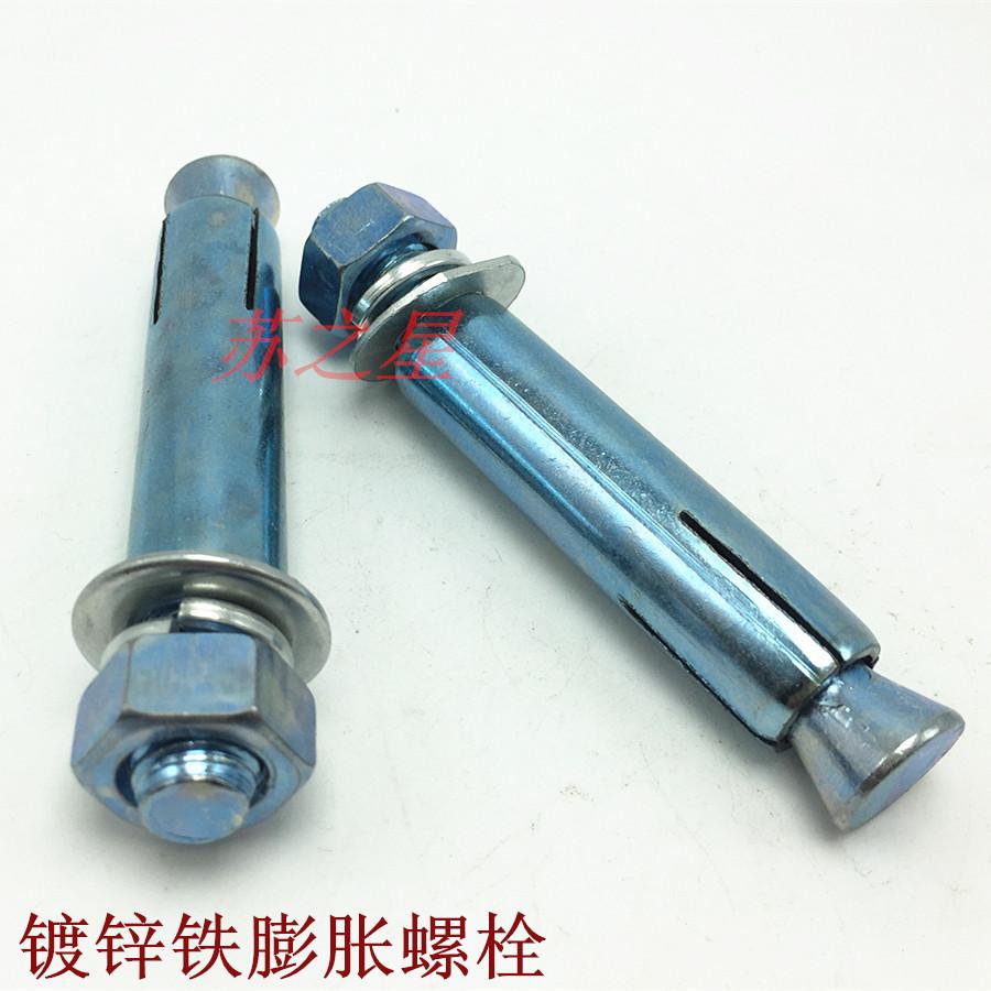 Железо гальванизация расширение винт / расширительный болт болт M6M8M10M12M14M16M18M20 полный спектр