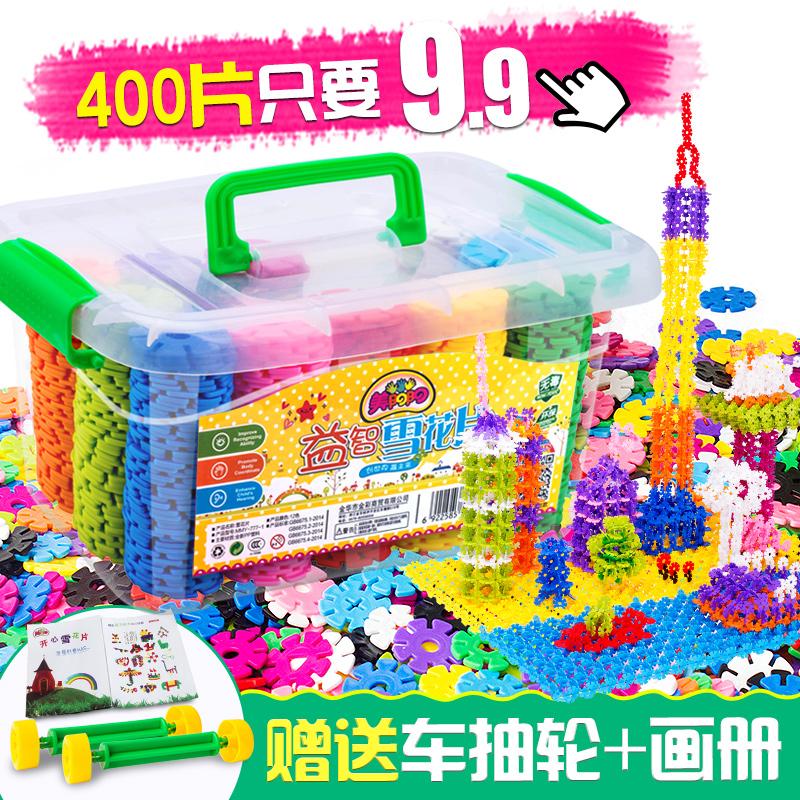 Снежинки строительные блоки большой размер без магнитная сила пластик 1000 заклинание вставить мужской и женщины ребенок 1-2 ребенок 3-6 полный год игрушка оптовая торговля