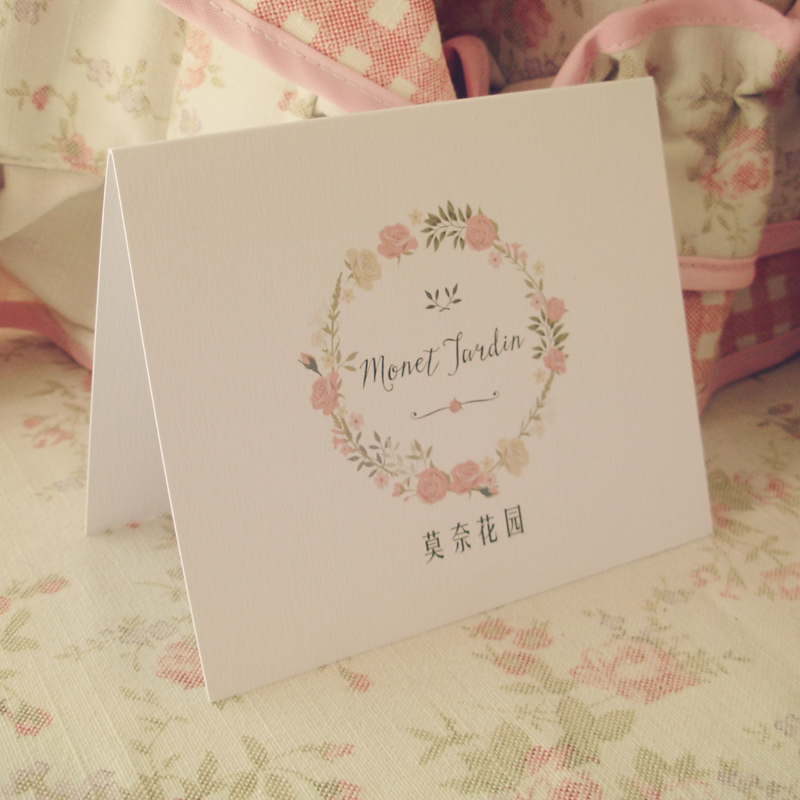 Retro rose ring Taobao folding after sales service card customized praise card apology card thank you card design