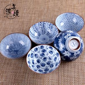 美浓烧日本进口瓷器日式青花饭碗手绘釉下彩料理餐具和风礼品套装