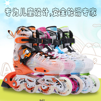 Extremely fast skates roller skating children full set of straight row roller skates flash adjustable boys and girls flat flowers