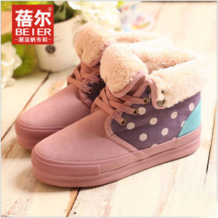 Beier cotton padded shoes new winter boots warm spell color plaid high to help heavy bottomed platform shoes female boots