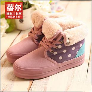 蓓尔棉靴 冬新款棉鞋女鞋保暖格子色拼厚底松糕鞋高帮女短靴