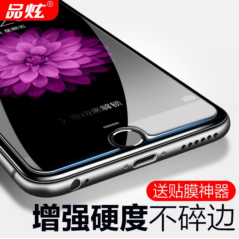 Статья ослеплять iphone6 упрочненного 6s яблоко 6plus стекло 7 мобильный телефон фольга 4.7 hd защита взрывозащищенный 5.5