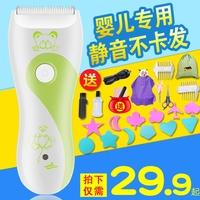 家用充电式婴幼儿理发器超静音宝宝婴儿童剃头刀剃头发小孩电推剪