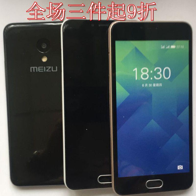 Meizu очарование синий 5 очарование синий note5 мобильный телефон модель очарование синий E имитация оригинала черный экран 1:1 модель машинально
