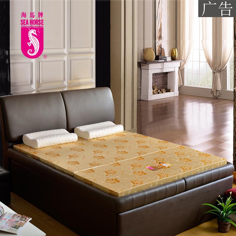 海馬牌床墊1號 多用途折疊式 訂做 包郵到物流點自提