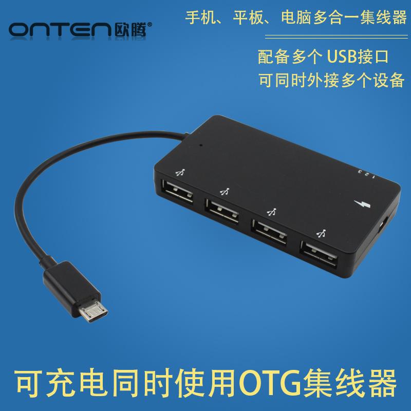 Зарядка при OTG кабель разъем питания питания телефона плоского микро USB хаб кард-ридер SD TF