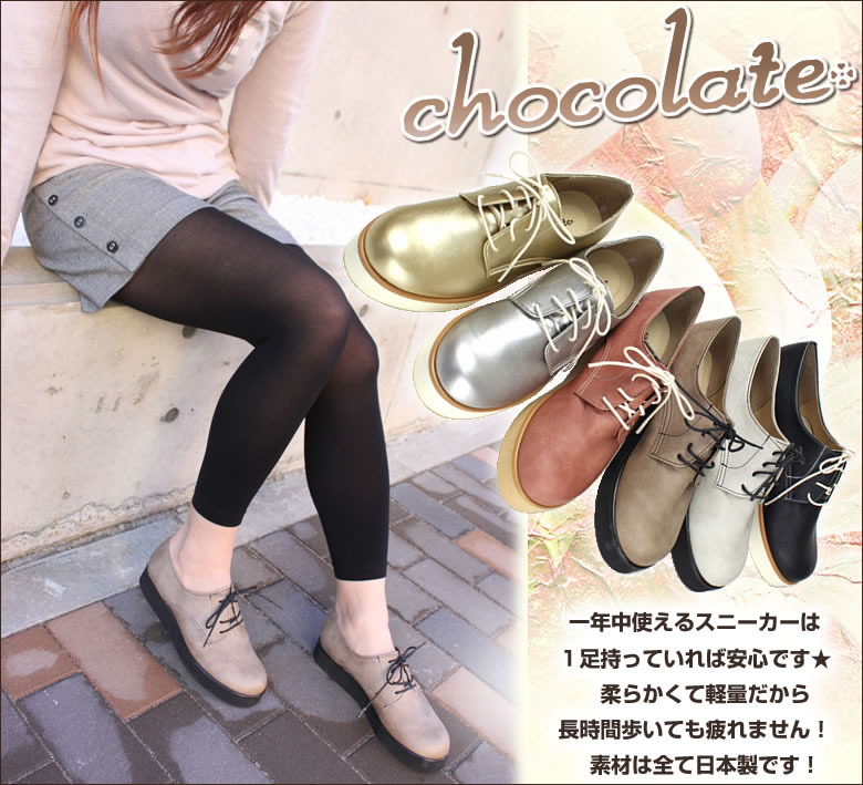 7268 chocolate domestic stock fashionable thick bottom lace casual shoes womens shoes imported from Japan