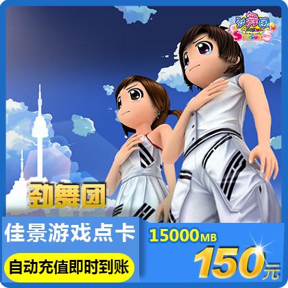 エクスビートポイントカード/エクスビートMB/久遊ICカード150元★自動チャージ