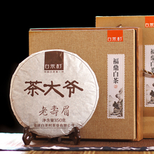 White tea village Fuding white tea life of eyebrow Old old white tea cake Spring special tea gift box canned 350 g/pie