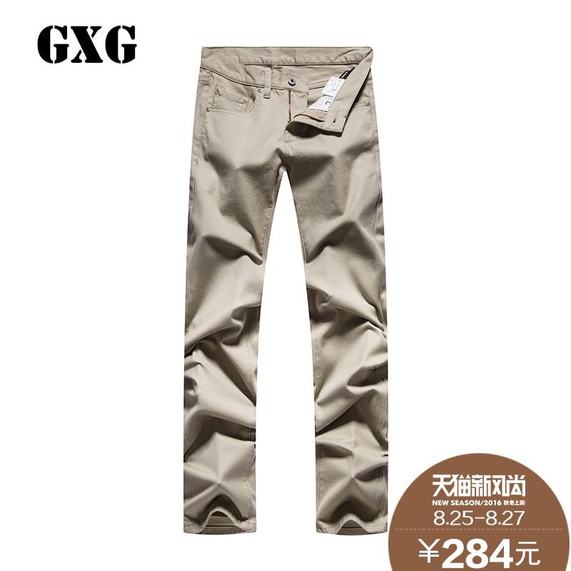 GXG男裝 商場同款 褲子男 修身款直筒牛仔褲^#62205076