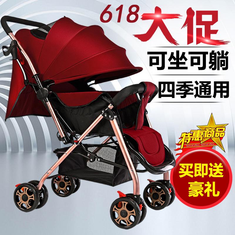 Ребенок автомобиль тележки ребенок ребенок ребенок может сидеть можно лечь сверхлегкий портативный сложить двусторонний высокий пейзаж зонт автомобиль зима