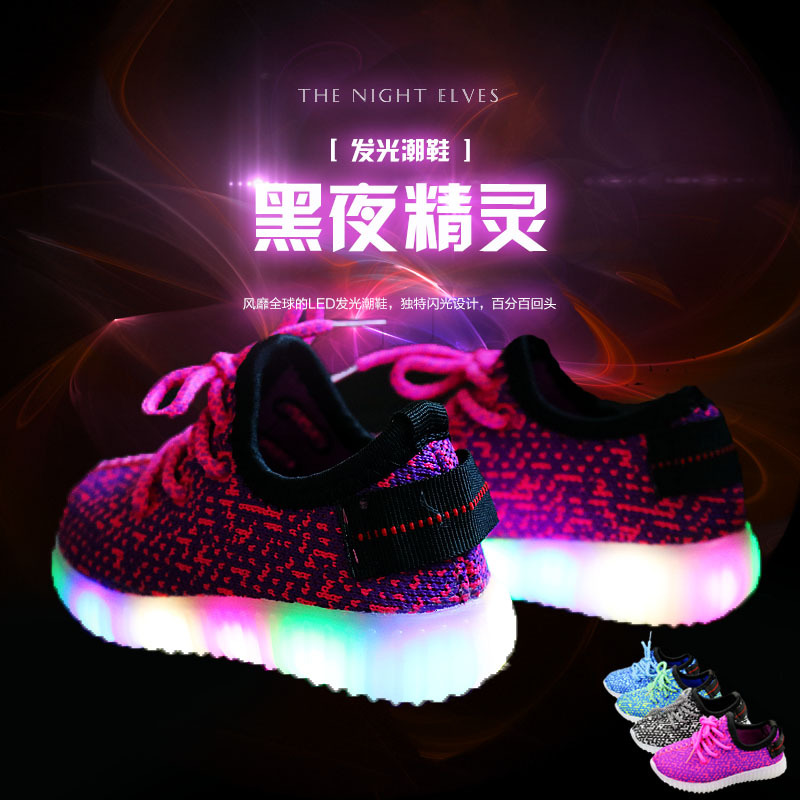 Новая Детская обувь осень свечение для мальчиков камуфляж обувь привело мигать огни лампа Большой вязаный детский кокосовый обувь