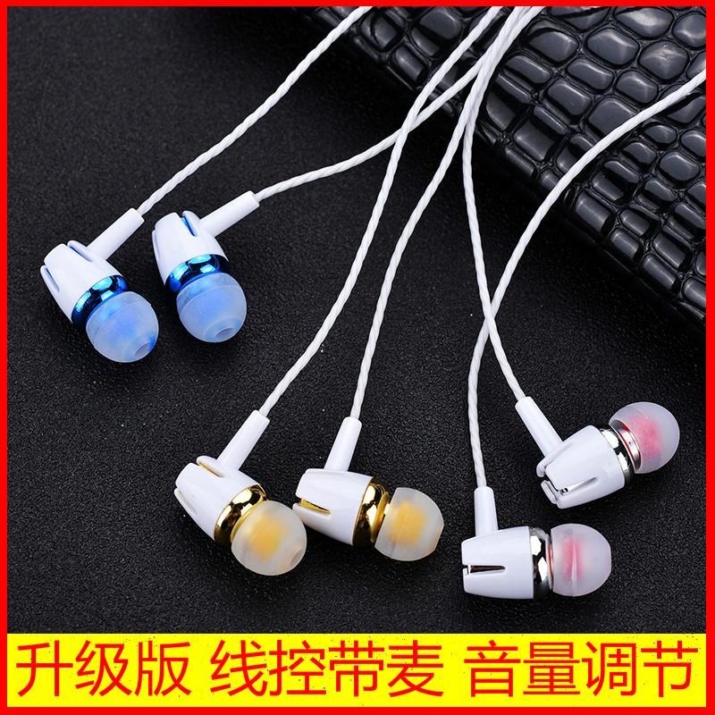 Тяжелая низкая звук яблоко эндрюс huawei сяоми oppo телефон использование мужской и женщины сырье ухо движение затычка для ушей наушники