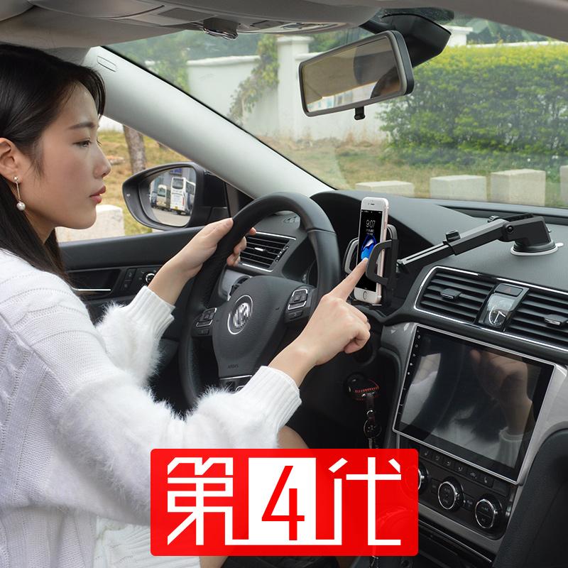 Автомобиль телефоны стойки универсальный универсальный типа чашки всасывания многофункциональный машина автомобиль автомобиль на фурма навигация стоять