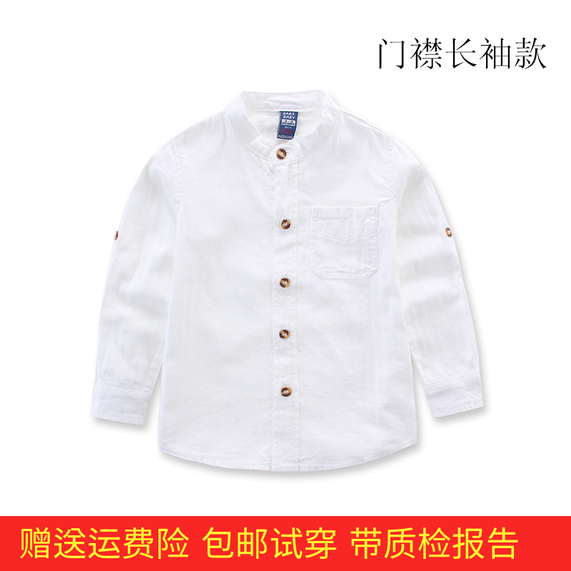 Postal childrens clothing 2021 summer new childrens boys pure cotton baby college thin short sleeve European and American shirt
