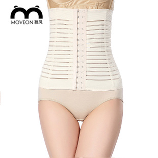Fall and winter weight loss postpartum girdle girly female abdomen with straps waist thin waist belt girdle corset belt income