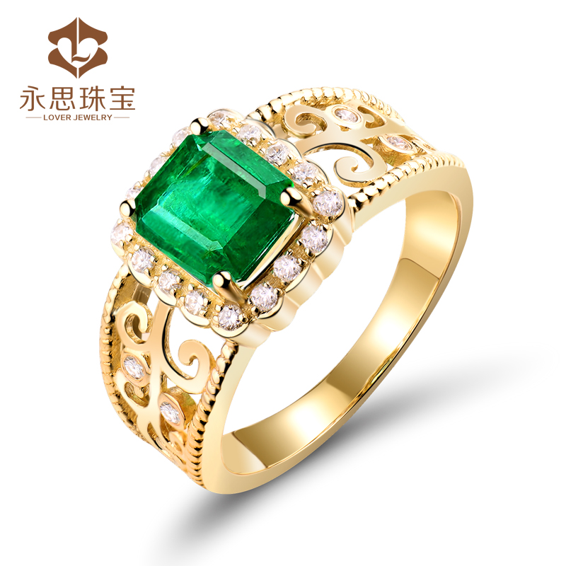 Yongsi jewelry 1.65 carat natural emerald ring female 18K gold inlaid with 20 cent diamond (Spot 14)