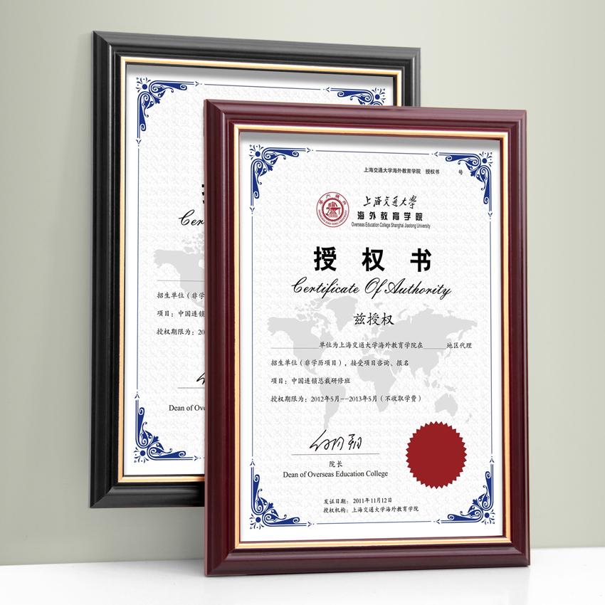 Дерево A4 сертификат коробка фоторамка качели стена санкционировать книга коробка работать лицензия коробка три сертификат синкретическая a3 работа бизнес