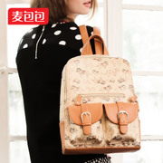 Wheat bags 2015 new style PU leather handbag backpack School of Korean version of tide vintage wind pony backpack bag Pack