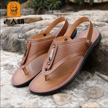 d1428d1a670 Old man head new men sandals