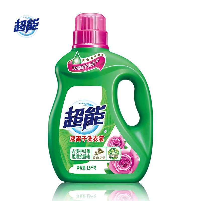 ~天貓超市~超能洗衣液雙離子柔順抗靜電1.5kg 天然椰油清潔