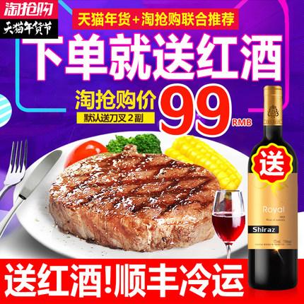 骏德 家庭牛排套餐 菲力5片+黑椒3片+莎朗2片/共10片 1300g(送刀叉2副+酱汁+黄油)