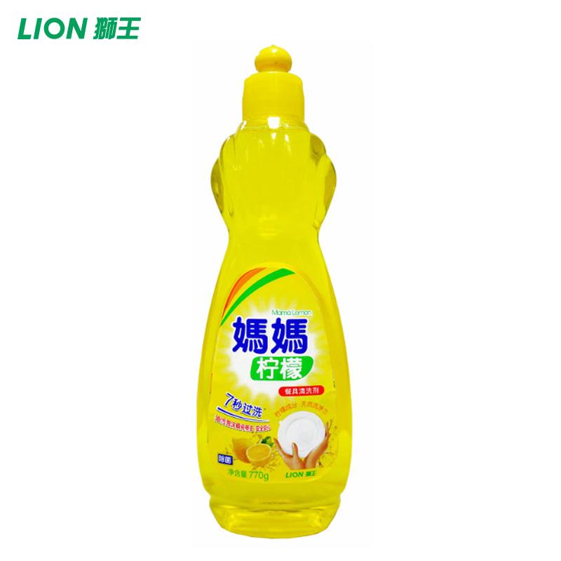 ~天貓超市~獅王媽媽檸檬餐具清洗劑770g安全不傷手安心省心放心