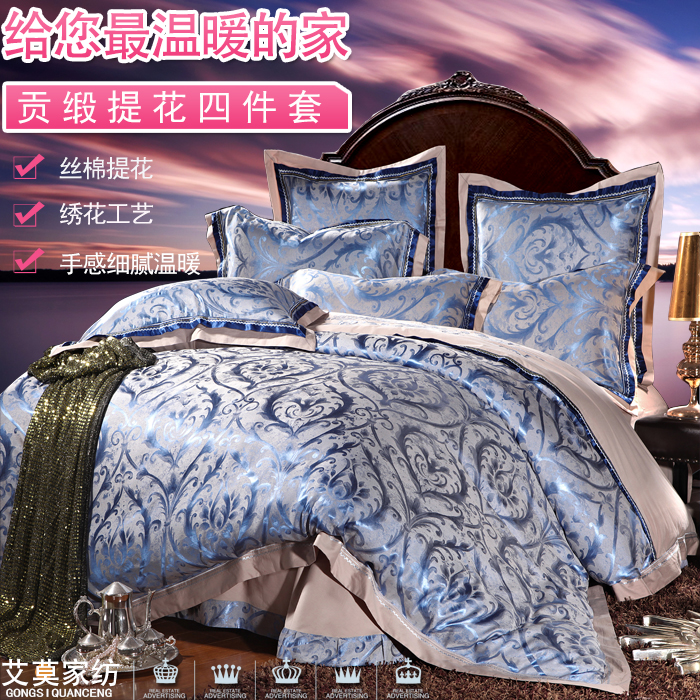 Аутентичные вышивка Kit стиль свадьбы четырех набор постельных принадлежностей хлопка хлопок сатин жаккард Одеяло Обложка набора 4