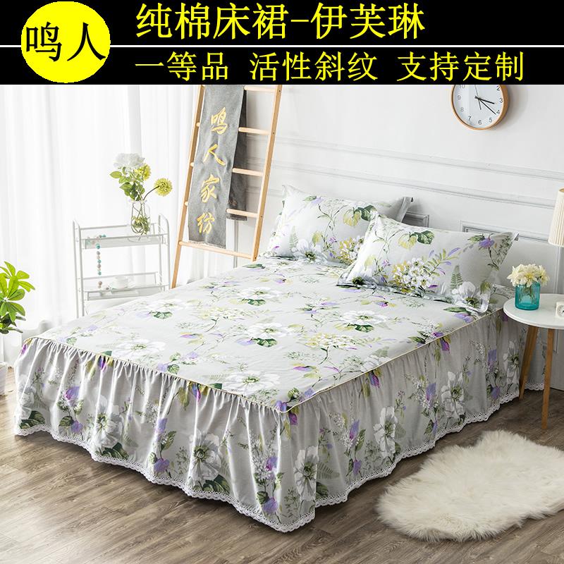床罩全棉1.5m床裙純棉1.8m單件雙人2.0m床群三件套防滑保護套定做