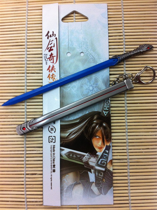 Baoyou Xianjian Qixia weapon weapon weapon Wangshu sword with sheath button key chain pendant animation weapon cool
