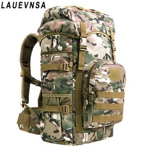户外登山包50L男女双肩包旅行大容量背包男特种兵背囊虎斑特战包