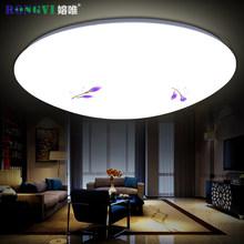 Осветительные приборы > Дизайнерские лампы.