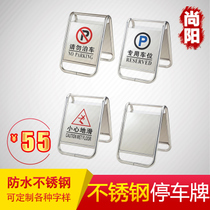Zhejiang Shanghai all stainless steel parking brand do not parking signs prohibited parking special parking signs