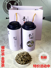 Silver fine tea pu-erh tea silver needle tea Pure bud head white tea The entrance and smooth Puer tea smell of alcohol