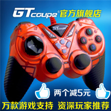 Simulated flight mobile phone package YouTong double game with 360 PC game rocker computer joystick